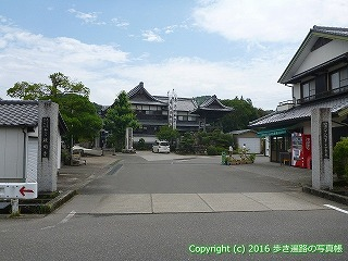34-074高知県高知市種間寺