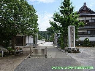 34-075高知県高知市