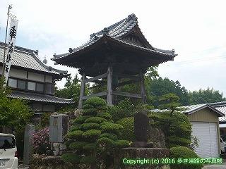 34-076高知県高知市
