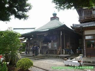 34-077高知県高知市