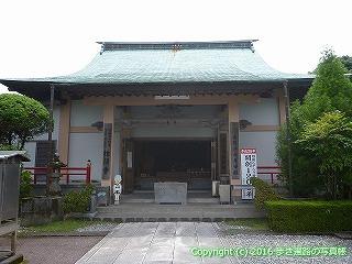 34-078高知県高知市