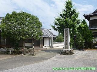 34-081高知県高知市