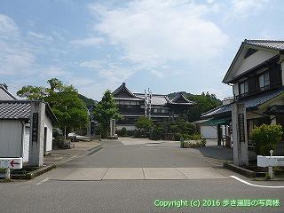 35-001高知県高知市
