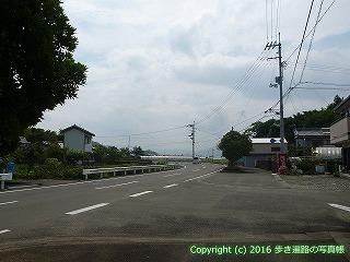 35-003高知県高知市