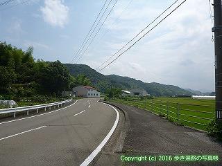 35-004高知県高知市
