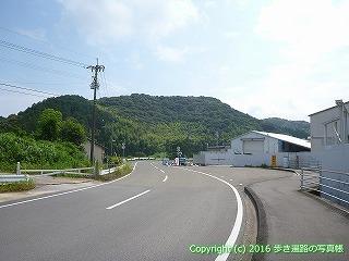 35-005高知県高知市