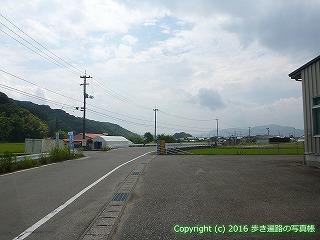 35-006高知県高知市