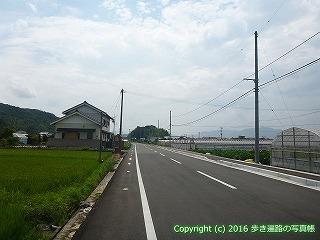 35-009高知県高知市