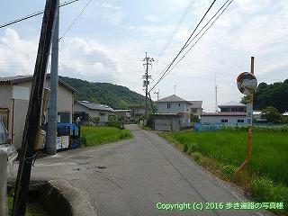35-011高知県高知市
