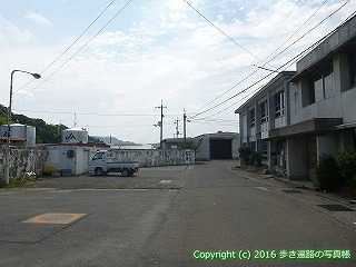 35-013高知県高知市