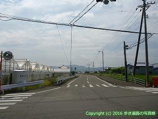 35-015高知県高知市