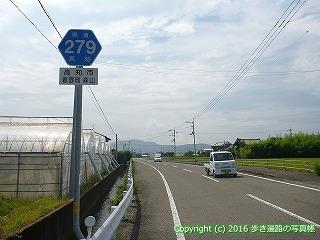 35-016高知県高知市