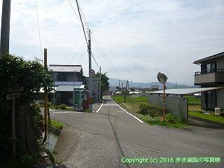 35-018高知県高知市
