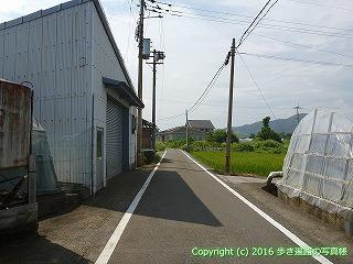 35-020高知県高知市