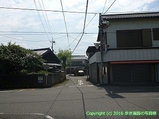 35-021高知県高知市