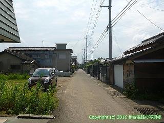 35-022高知県高知市