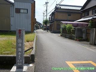 35-023高知県高知市