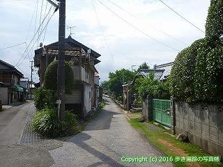 35-024高知県高知市