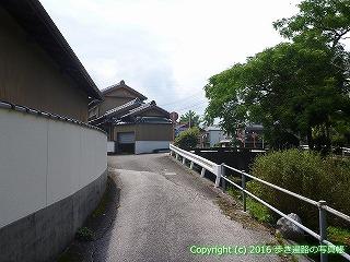 35-025高知県高知市
