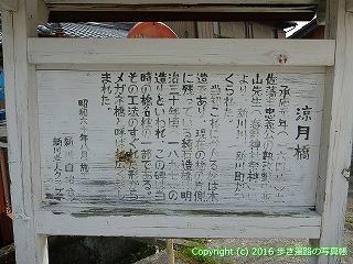 35-027高知県高知市