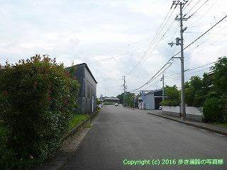 35-028高知県高知市