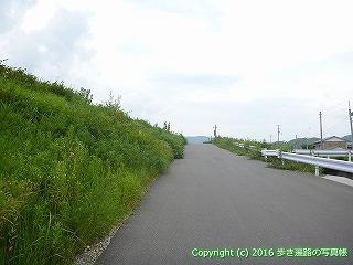 35-033高知県高知市
