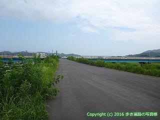 35-034高知県高知市
