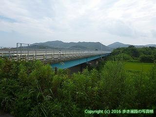 35-035高知県高知市仁淀川大橋