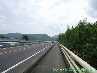 35-037高知県高知市