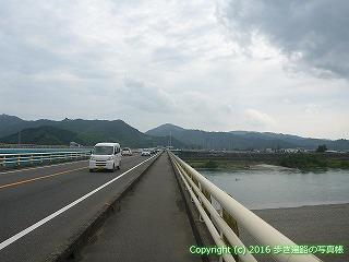 35-038高知県高知市