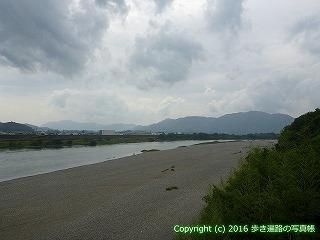 35-039高知県高知市仁淀川