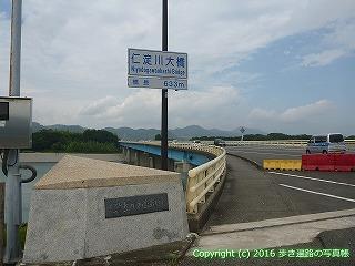 35-044高知県土佐市