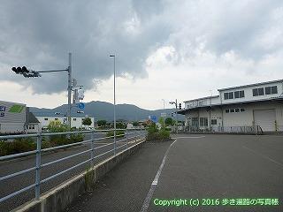 35-054高知県土佐市