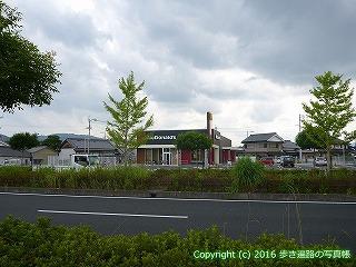 35-057高知県土佐市