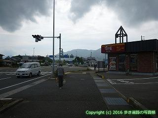 35-061高知県土佐市