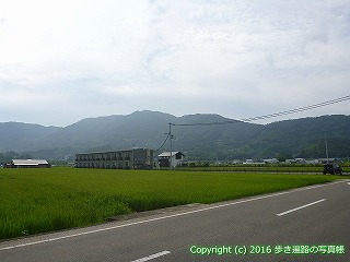 35-066高知県土佐市