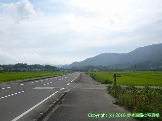 35-068高知県土佐市