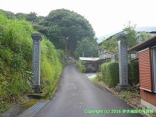 35-082高知県土佐市