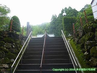 36-001高知県土佐市