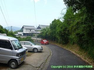 36-009高知県土佐市