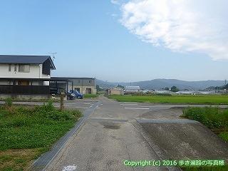 36-022高知県土佐市