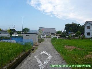 36-027高知県土佐市