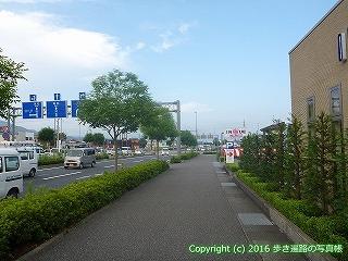 36-029高知県土佐市