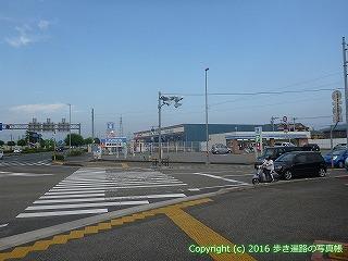 36-030高知県土佐市