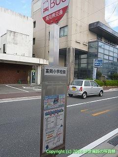 36-033高知県土佐市