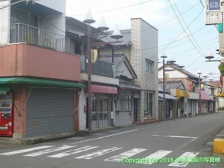 36-034高知県土佐市