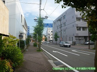 36-035高知県土佐市