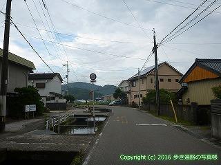 36-039高知県土佐市