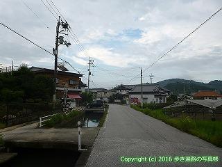 36-041高知県土佐市