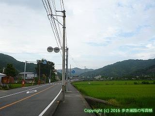36-050高知県土佐市